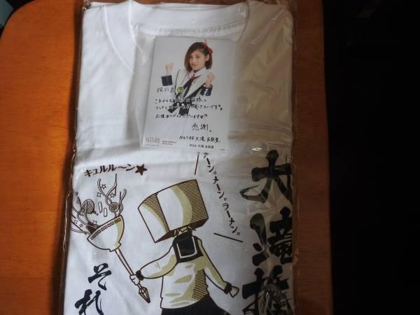 NGT48 大滝友梨亜 2016 生誕Tシャツ 生写真付 ライブグッズの画像