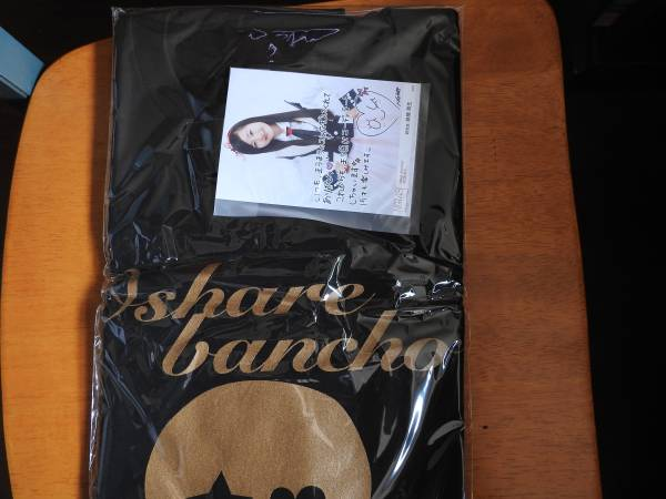 NGT48 高橋真生 2016 生誕Tシャツ 生写真付 ライブグッズの画像