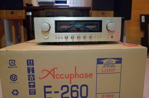 アキュフェーズ Accuphase プリメインアンプ E-260 美品 元箱付き メーカー保証あり