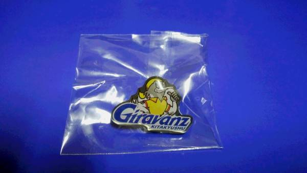 ギラヴァンツ北九州 ギラン ピンバッジ 非売品