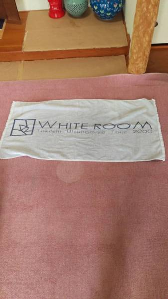 ■即決■規格内外 宇都宮隆 タオル WHITE ROOM 宇都宮隆 ツアー 2000