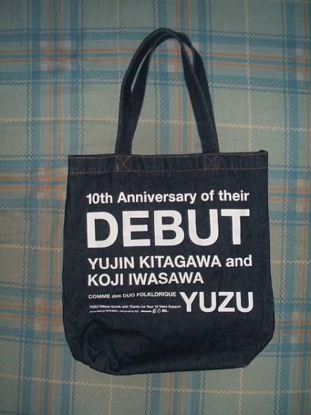 レア!ゆず 10周年記念ライブ ゆずのね のエコバッグ yuzu ライブグッズの画像