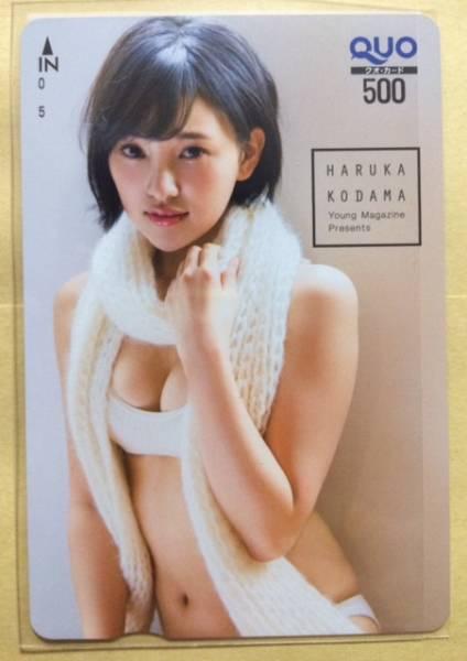 兒玉遥 HKT48 ヤンマガ8号 抽プレQUOカード ライブグッズの画像