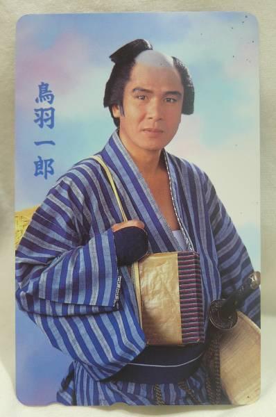 【テレカ】鳥羽一郎 演歌歌手 舞台衣装 50度▽NO-J1731