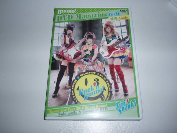 DVD Buono! DVDマガジン Vol.6 愛理Angle