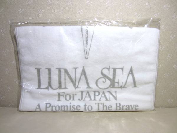 LUNA SEA For JAPAN A Promise to The Brave 2012 in Sendai タオル 未開封