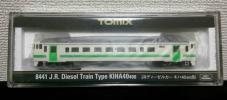 TOMIX 8441 キハ40系400番台 (札沼線) 新品