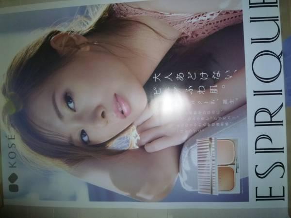 新品 北川景子 ポスター 非売品 希少 コーセー エスプリーク B1サイズ グッズの画像