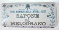 新品 未使用  サンタマリアノヴェッラ  ザクロソープ バスサイズ 石鹸 SAPONE MELOGRANO 200g
