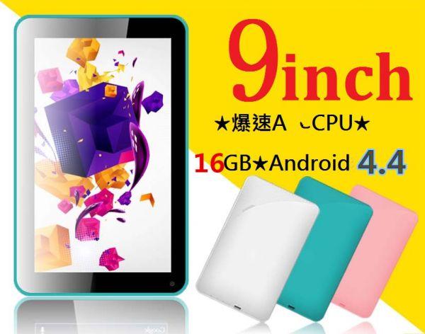 ★9インチアンドロイド32GB-NEWモデル!Google/マップ機能搭載!!