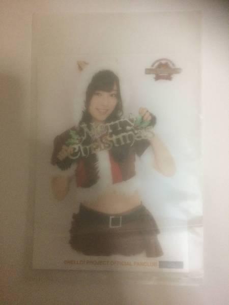 2014FCクリスマスイベント譜久村聖 写真