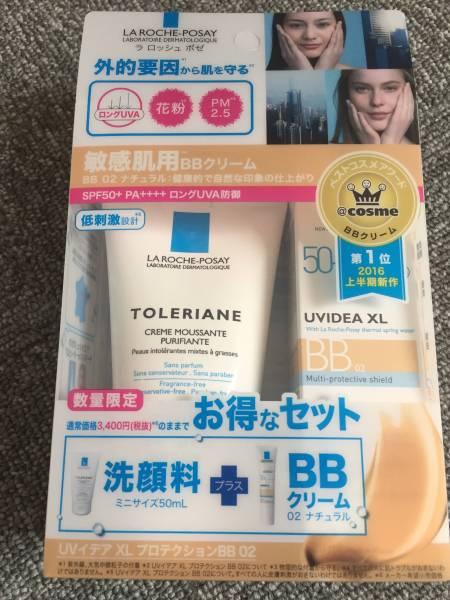ラ ロッシュ ポゼ UVイデア XL BB 02 ナチュラル 洗顔付き限定セット_画像1