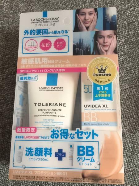 ラ ロッシュ ポゼ UVイデアXL BB 01 ライト 洗顔料付き限定セット