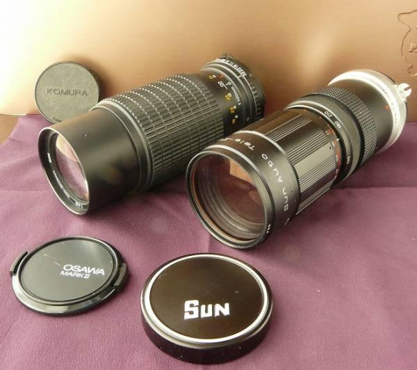 ニコン用、オオサワ・Sunズーム2本セット、珍しいレンズです。