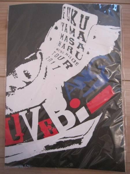 新品未開封!福山雅治 WE'RE BROS. TOUR 2011 THE LIVE BANG!!ツアーパンフレット ライブグッズの画像