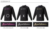 ★ファイテン RAKUシャツSPORTS(吸汗速乾) 長袖 ブラックxピンクロゴ 各サイズ 送料無料