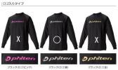 ★ファイテン RAKUシャツSPORTS(吸汗速乾) 長袖 ブラックxシルバー(銀)ロゴ入り 各サイズ 送料無料
