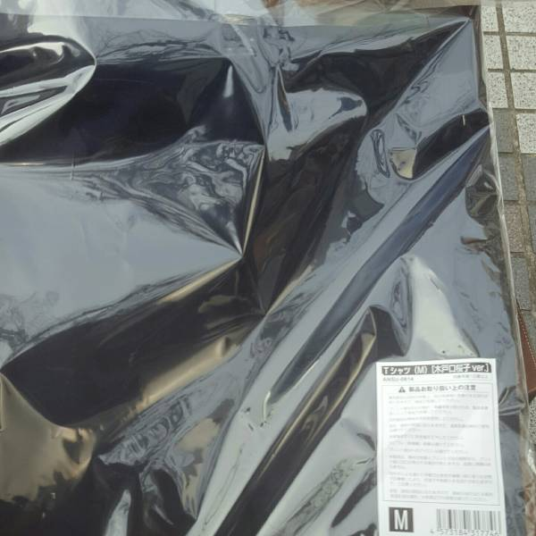 SUPER☆GiRLS スパガ 3期生LIVE TOURツアー 修行中Tシャツ 木戸口桜子 Mサイズ ライブグッズの画像