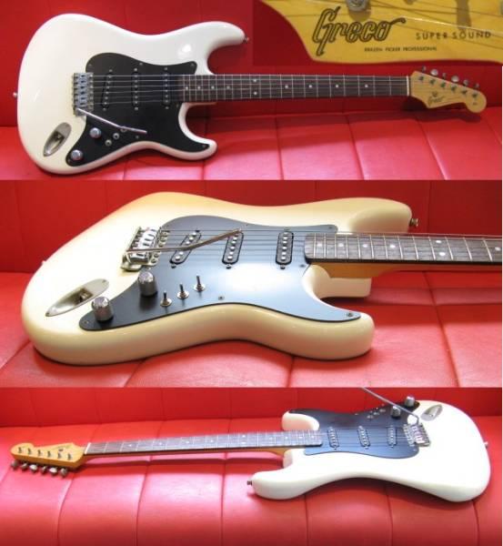◆即決◆GRECO◆ SE500 JEFF BECKモデル? ストラトタイプ エレキギター ジェフベック