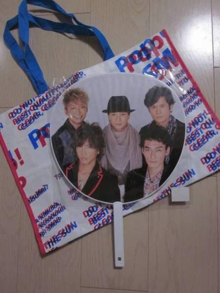 SMAP★公式ジャンボうちわ★20th Anniversary FaN FuN PARTY 2011★集合うちわ★コンサート★ライブグッズ コンサートグッズの画像