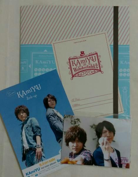 KAmiYU 神谷浩史 入野自由【美品】『KAmiYU in Wonderland 2』 パンフ他 グッズ