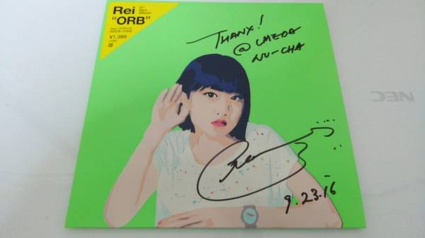 Rei「ORB」直筆サイン入りCD