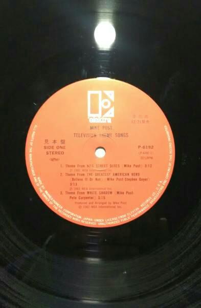 邦盤帯付き見本盤1LP MIKE POST/ Television Theme Songs アメリカンヒーローのテーマ 全米人気TV番組主題曲集 プロモ_画像2