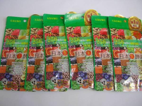 551★新品・愛粧堂 日本生酵素 60粒入×6袋