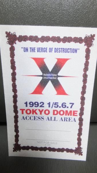 X JAPAN   TOKYO DOME バックステージパス風ステッカー ヒデHIDEヨシキYOSHIKI 東京ドーム