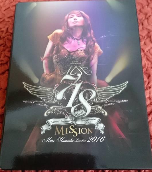 浜田麻里 Mari Hamada Live Tour 2016 Mission 【DVD】 ライブグッズの画像