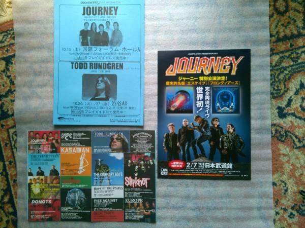 2004 Journey & Todd Rundgren ジャーニー トッド・ラングレン 来日公演チラシ 他※何種類購入されても送料は164円です!!