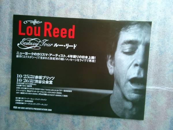 2000 LOU REED ルー・リード 来日公演 チラシ