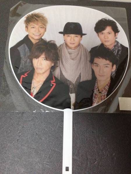 【SMAP】ジャンボうちわ 祝20th FaN FuN PARTY2011 グッズ コンサートグッズの画像
