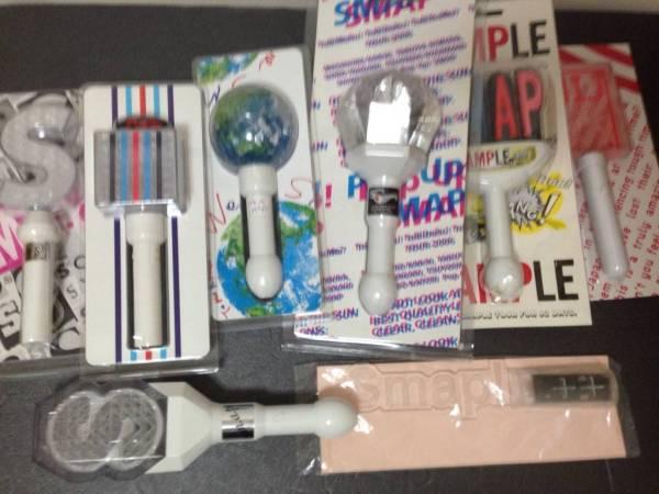 【SMAP】 公式ペンライト 8本 まとめて コンサート グッズ