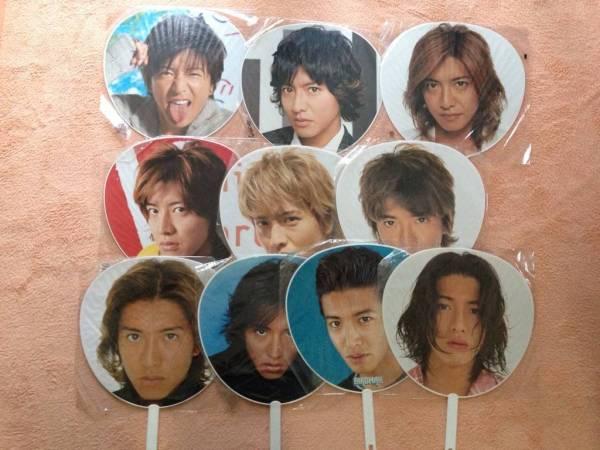 【SMAP】ジャンボうちわ 木村拓哉 まとめて 10枚 コングッズ コンサートグッズの画像