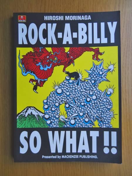 CREAM SODA 「ROCK-A-BILLY SO WHAT!! / GOLD IN MY LOVE」 森永博志 クリームソーダ ロカビリー_画像1