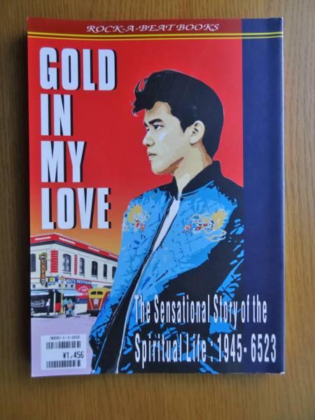 CREAM SODA 「ROCK-A-BILLY SO WHAT!! / GOLD IN MY LOVE」 森永博志 クリームソーダ ロカビリー_画像2