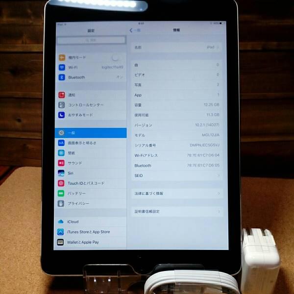 ipad air2 wifiモデル