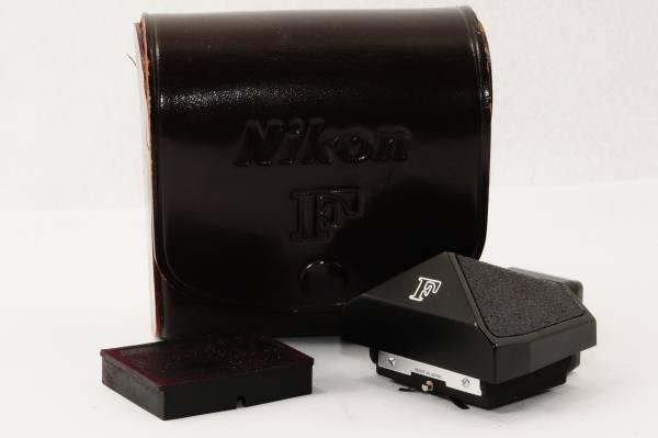 【希少品】Nikon ニコン F アイレベル ファインダー ブラック 革ケース付き!