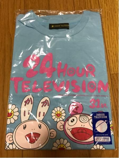 【新品未開封】嵐 24時間テレビ31 Tシャツ ブルー Lサイズ