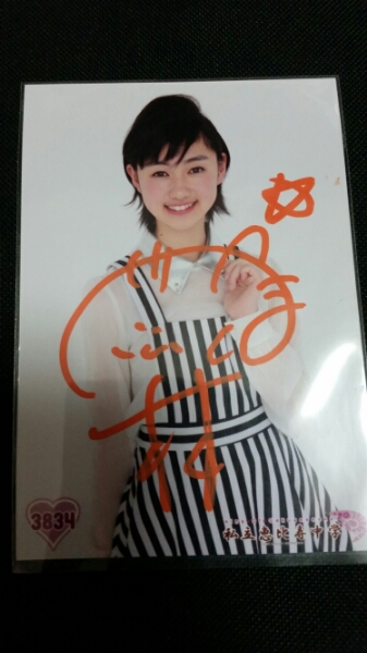 【サイン入り】生写真 私立恵比寿中学 小林歌穂 3834 エビ中 ライブグッズの画像
