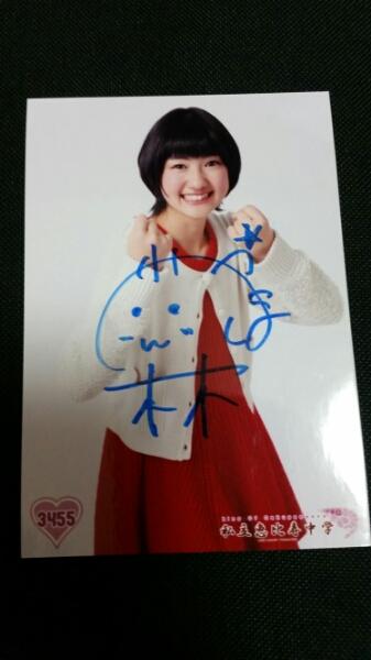 【サイン入り】生写真 私立恵比寿中学 小林歌穂 3455 エビ中 ライブグッズの画像