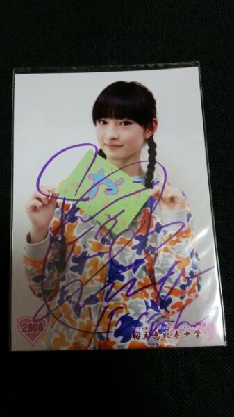 【サイン入り】生写真 私立恵比寿中学 松野莉奈 2808 エビ中 ライブグッズの画像