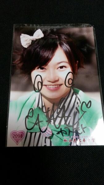【サイン入り】生写真 私立恵比寿中学 安本彩花 2098 エビ中 ライブグッズの画像