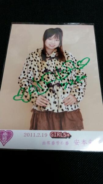 【サイン入り】生写真 私立恵比寿中学 安本彩花 レア エビ中 ライブグッズの画像