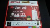 Buffaloバッファロー 無線LAN親機 WXR-1900DHP2 新品純正