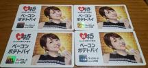 餐飲優惠券 - マックカード 計2000円分