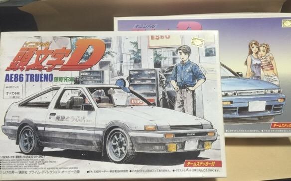 アオシマ 1/32 イニシャルD 頭文字D セット グッズの画像