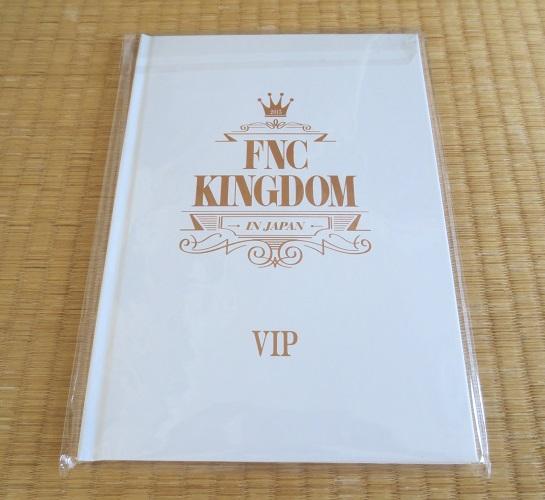 2015 FNC KINGDOM IN JAPAN / VIP限定 / パンフレット&カップソーサー