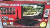 新品 送料無料 10.1インチ 液晶 ポーダブル DVD プレイヤー フルセグ搭載 車載バッグ付き 3電源対応 地デジ対応